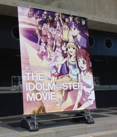 Imas_movie