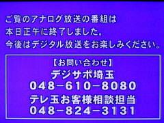 Dscf2903