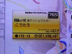 Dscf3874